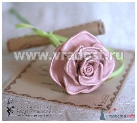 """Пригласительные """"Розовая роза"""" - фото 13162 Пригласительные В радость"""
