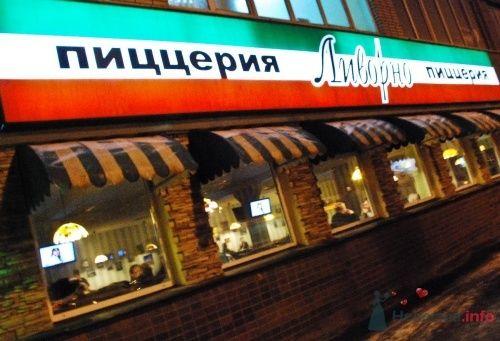 """""""Ливорно"""" на Нижегородской 32 - фото 10554 Сеть ресторанов """"Ливорно"""""""