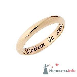 """Кольцо из золото 585 пробы - фото 5780 Ювелирный магазин """"ИнтерГолд"""""""