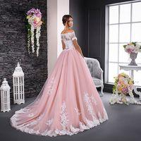 Свадебное платье Арт. М-16