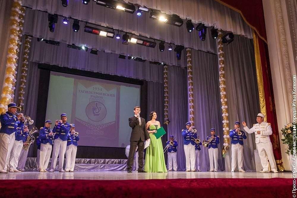 Торжественный вечер, посвященный 80-летию Тагилстроевского района - фото 4905925 Ведущий Андрей Краснов