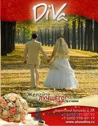 Фото 6175 в коллекции Организация Свадьбы