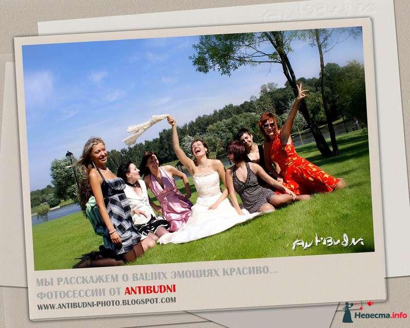 Мы расскажем о ваших эмоциях красиво... Фотосессии от ANTIBUDNI - фото 90984 antibudni