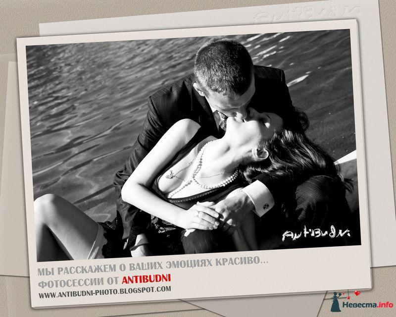 Мы расскажем о ваших эмоциях красиво... Фотосессии от ANTIBUDNI - фото 90986 antibudni
