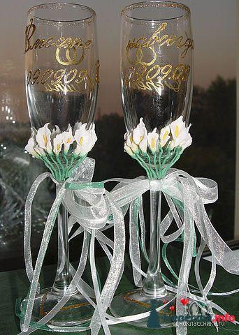 """Фото 124866 в коллекции Мои фотографии - """"Aнютa"""" - свадебные бокалы и аксессуары"""