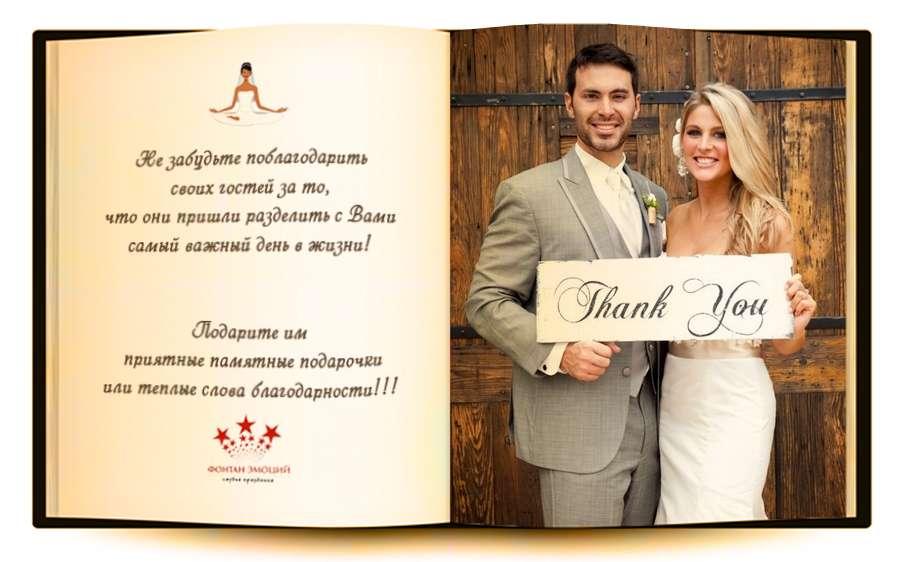 Фото 763413 в коллекции Советы свадебного организатора - Ведущий Григорий Разумовский