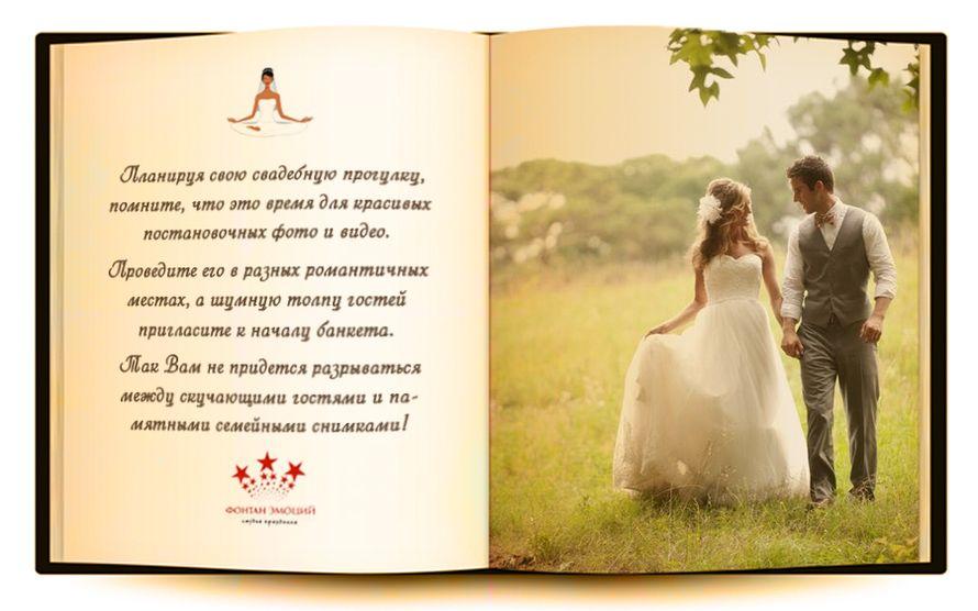 Фото 763423 в коллекции Советы свадебного организатора - Ведущий Григорий Разумовский