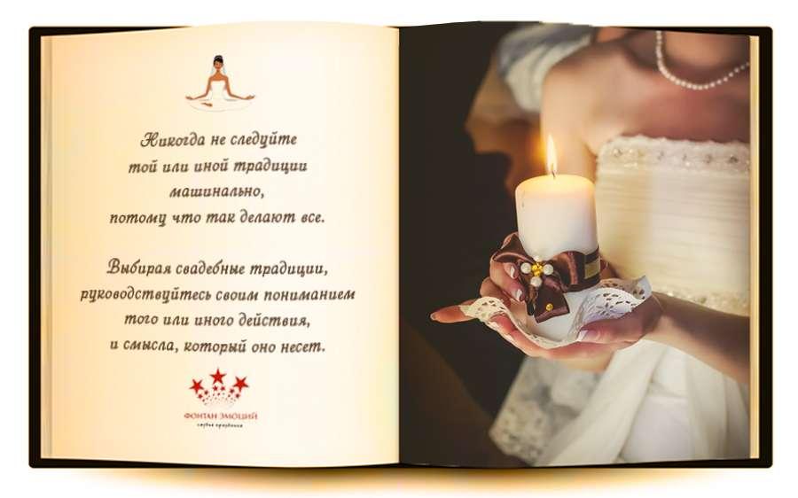 Фото 763425 в коллекции Советы свадебного организатора - Ведущий Григорий Разумовский