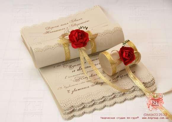 Приглашения на свадьбу свиток шаблоны