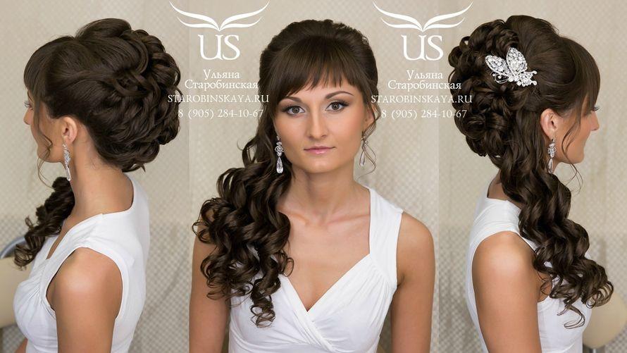 Причёски с челкой на длинные волосы