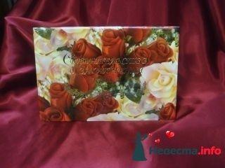 Папка дорожка из роз М. - фото 94952 помошь невестам