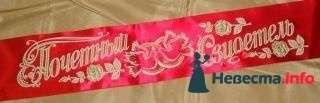 Лента для свидет. рельеф - фото 94976 помошь невестам