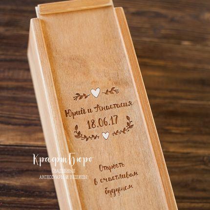 Ящик для вина из дерева. Винный короб.