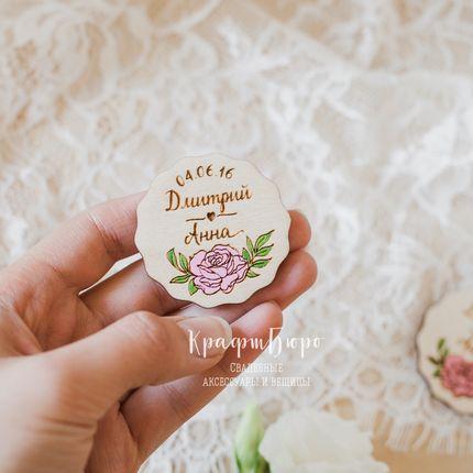 Магниты на свадьбу, из дерева - бонбоньерки