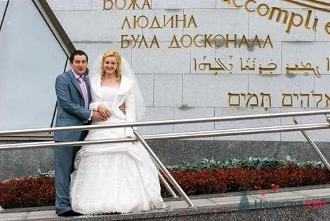 Фото 10847 в коллекции 4 октября 2008 - Невеста01
