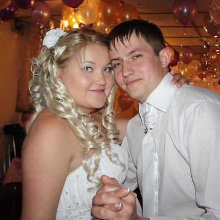 Ведущий на свадьбу, 1 час