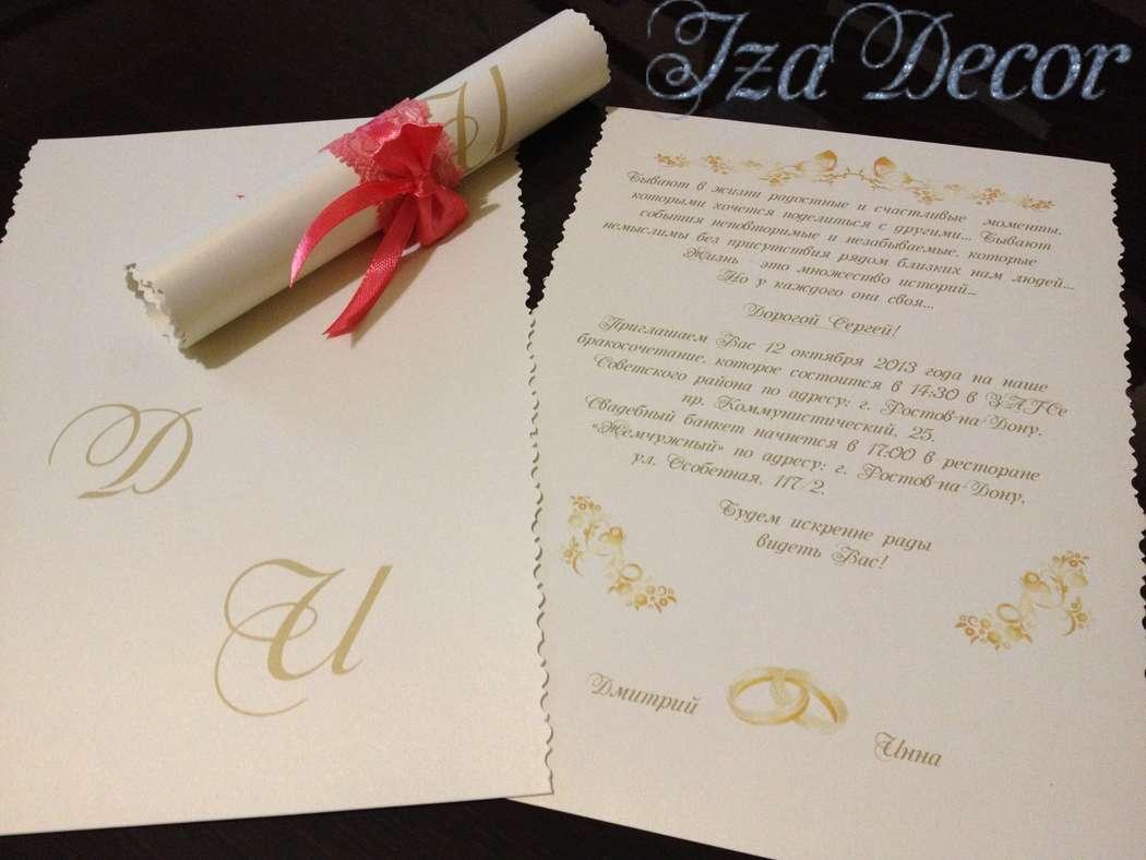 Фото 1516867 в коллекции Свадебные пригласительные - IzaDecor  - дизайнерские приглашения на свадьбу