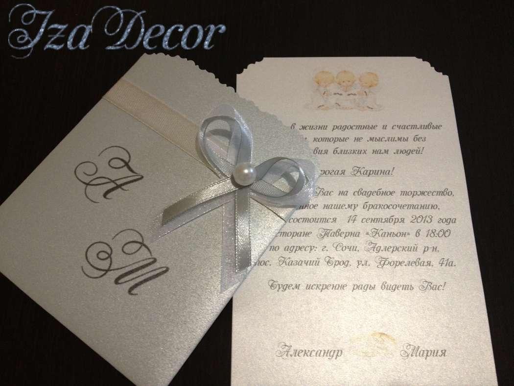Фото 1516871 в коллекции Свадебные пригласительные - IzaDecor  - дизайнерские приглашения на свадьбу