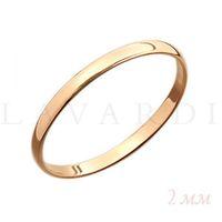 Гладкое обручальное кольцо. Ширина 2мм. Цена 2000 рублей за кольцо (цена может быть больше или меньше взависимости от размера и веса)