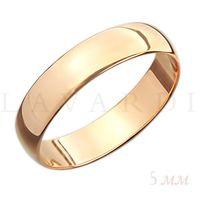 Гладкое обручальное кольцо. ширина 5мм. Цена 5700 рублей за кольцо (цена может быть больше или меньше взависимости от размера и веса) 585 проба.