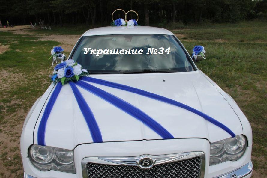 """Фото 2666051 в коллекции Портфолио - Агентство """"Счастливый день"""" - авто премиум класса"""