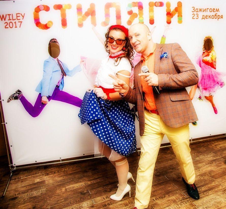 Фото 19866935 в коллекции Портфолио - Ведущий Владимир Голубев