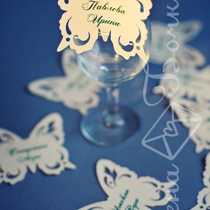Рассадочные карточки в виде бабочек