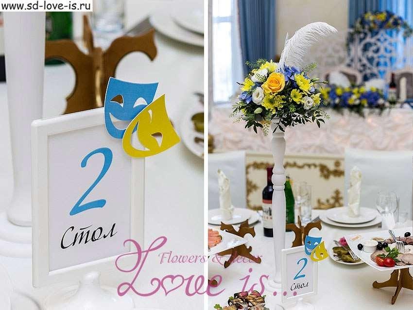 Фото 13487718 в коллекции Ресторан Царский двор - свадьба, примеры оформления - Студия декорирования Love is...