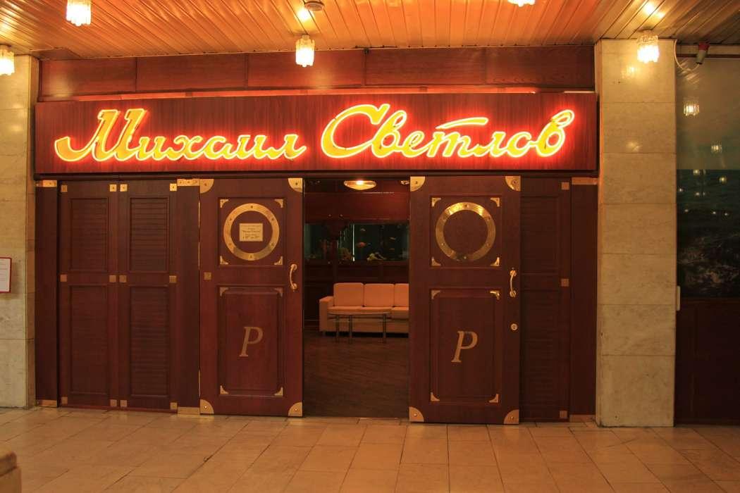 ресторан михаил светлов таганрог фото отставать других