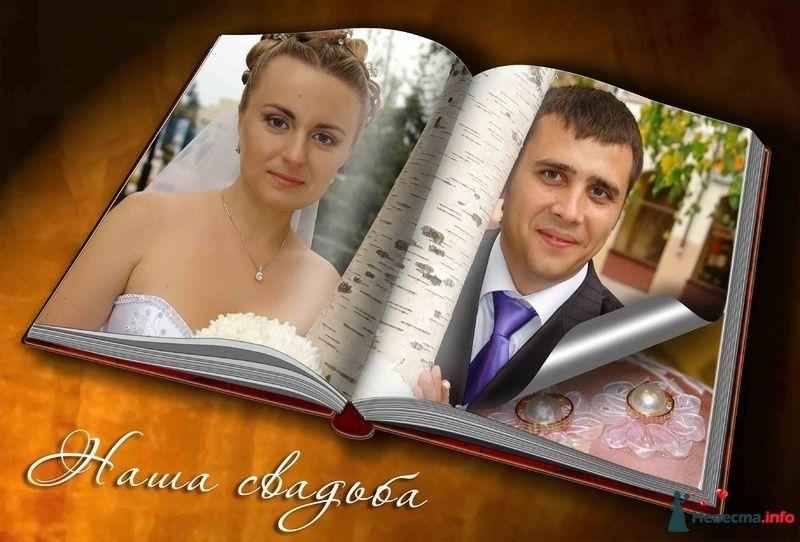 Фото 103219 в коллекции свадьба