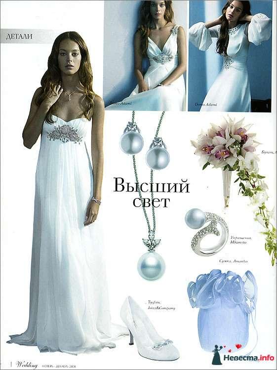 Фото 124040 в коллекции Wedding Style - Jadwiga