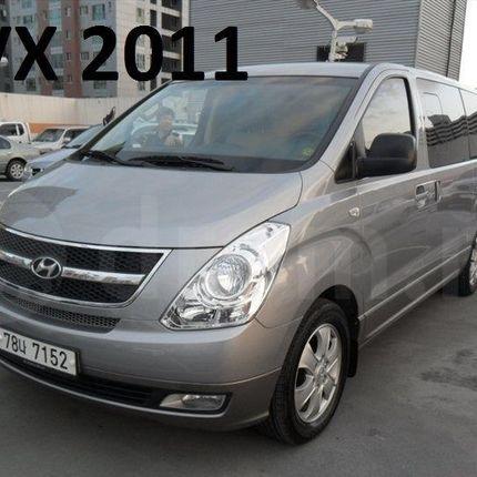 Аренда Hyundai Grand Starex