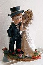 Фото 2897 - Салон свадебных аксессуаров 4Svadba