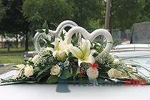 Фото 2921 - Салон свадебных аксессуаров 4Svadba