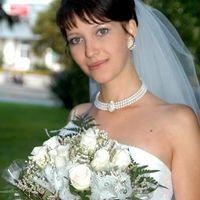 Юлия (невеста)