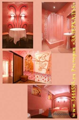 "VIP-комната , ванная, ""Зазеркалье"" - фото 13664 Теша"