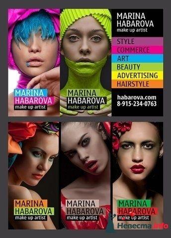 Фото 109928 в коллекции Творческие make-up работы - Хабарова Марина - прическа и макияж на свадьбу