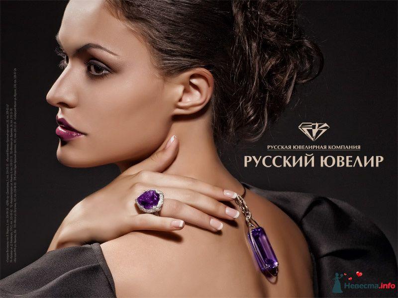 Фото 109977 в коллекции Я визажист для рекламных съемок - Хабарова Марина - прическа и макияж на свадьбу