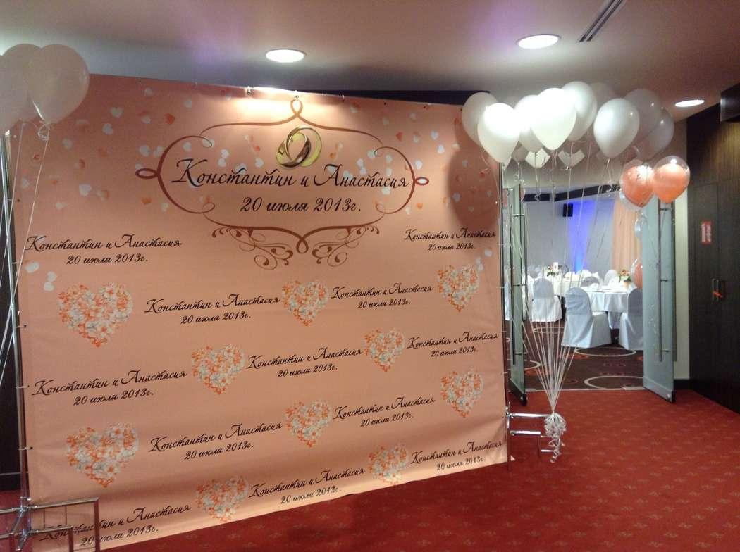 Press Wall на свадьбу. Разработка дизайна, печать, установка. - фото 1424815 Шарм - оформление шарами и тканями
