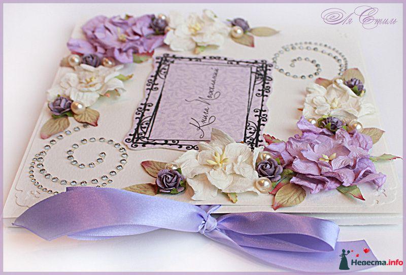 Книга пожеланий - фото 109892 Ля Стиль - цветы и подарки