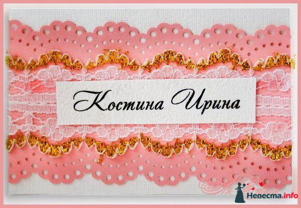 """Рассадочная карточка """"АЖУР"""" - фото 111556 Ля Стиль - цветы и подарки"""