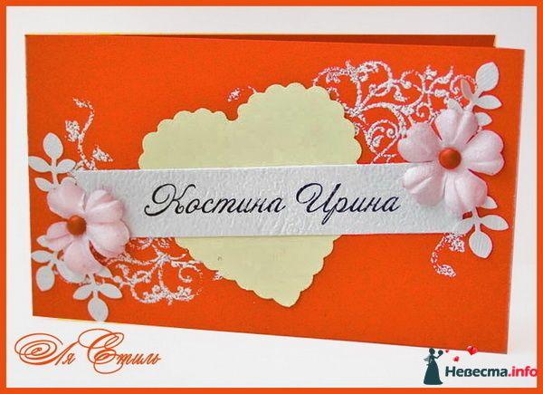 """Рассадочная карточка """"ОРАНЖ"""" - фото 111559 Ля Стиль - цветы и подарки"""