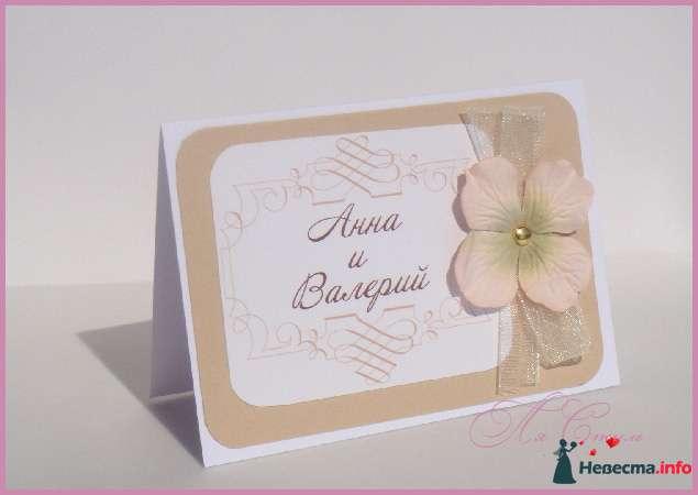 Свадебные рассадочные  карточки  - фото 124198 Ля Стиль - цветы и подарки
