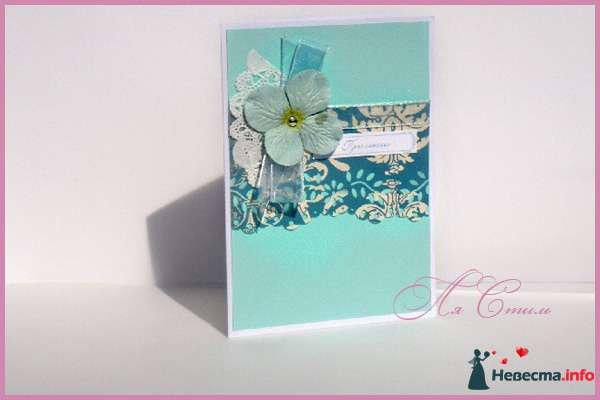 """Приглашение """"Мятная прохлада"""" - фото 124962 Ля Стиль - цветы и подарки"""