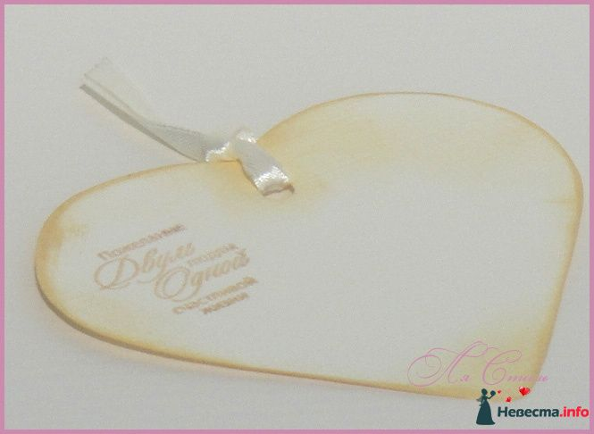 """Сундучок для  денег - Торт """"Кружевное сердце"""" - фото 126225 Ля Стиль - цветы и подарки"""
