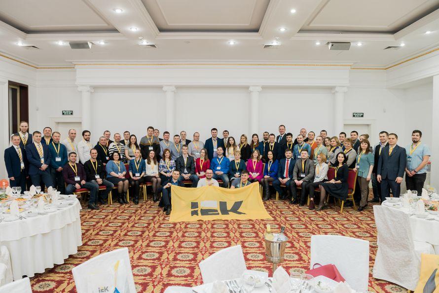 День клиента компании IEK в Казани - фото 17516152 Happy Event Group - свадебное агентство