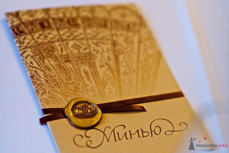 Фото 30773 в коллекции К вопросу о меню - Свадебная мастерская ОП-позиция