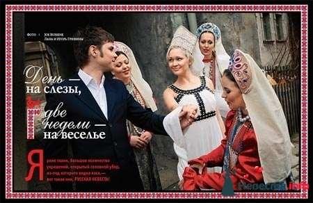 Свадьба на Красную горку - фото 85199 Свадебная мастерская ОП-позиция