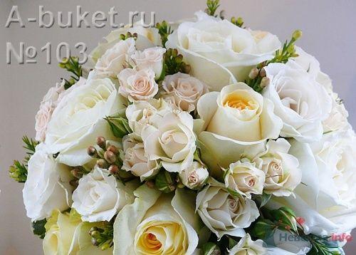 """Букет невесты от  - фото 9580 Бутик цветов """"А-букет"""""""