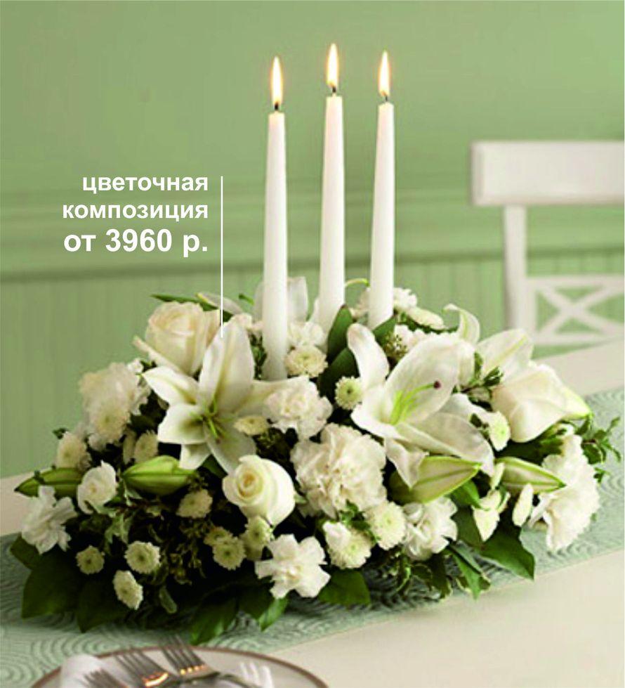 """Опишите фотографию здесь - фото 1118309 """"Букетница"""" - студия свадебной и торжественной флористики"""